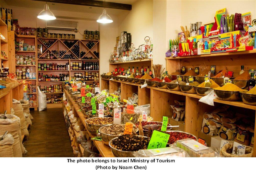 Machne Yehuda Spice shop (with credit)